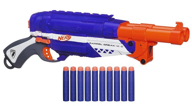 nerf elite barrel break